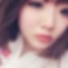 茨城県水戸でセフレ募集中「翠 さん/19歳」
