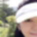 栃木県日光でセフレ募集中「絢音 さん/33歳」