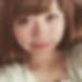 埼玉県大宮でセフレ募集中「MIYABI さん/22歳」