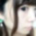 東京都立川でセフレ募集中「ココナ さん/32歳」