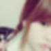 東京都新宿でセフレ募集中「玲菜 さん/19歳」