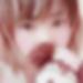 新潟県三条でセフレ募集中「結子 さん/25歳」
