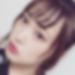 北海道札幌でセフレ募集中「かお さん/22歳」