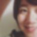 福井県福井でセフレ募集中「聡子 さん/19歳」