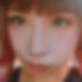 福井県福井でセフレ募集中「瑞季 さん/21歳」