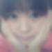 山梨県山梨でセフレ募集中「なるみ さん/19歳」