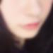 岐阜県美濃加茂でセフレ募集中「ひなの さん/28歳」