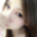 岐阜県美濃加茂でセフレ募集中「紅葉 さん/26歳」