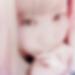 静岡県富士でセフレ募集中「悠里 さん/32歳」