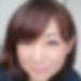 静岡県静岡でセフレ募集中「みはる さん/19歳」