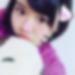 静岡県静岡でセフレ募集中「まほ さん/22歳」