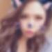 滋賀県近江八幡でセフレ募集中「ナツミ さん/31歳」