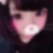 滋賀県守山でセフレ募集中「みなと さん/27歳」