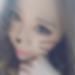 京都府京都でセフレ募集中「紗羽 さん/21歳」