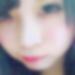 京都府京都でセフレ募集中「亜子 さん/24歳」
