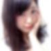 大阪府堺でセフレ募集中「アイネ さん/23歳」