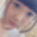 兵庫県神戸でセフレ募集中「彩愛 さん/19歳」