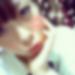 兵庫県姫路でセフレ募集中「碧衣 さん/26歳」