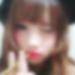 奈良県奈良でセフレ募集中「ひまわり さん/19歳」