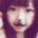 和歌山県和歌山でセフレ募集中「由愛 さん/19歳」