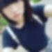 鳥取県米子でセフレ募集中「あすか さん/24歳」