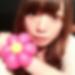 鳥取県米子でセフレ募集中「真生 さん/26歳」