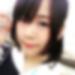 島根県松江でセフレ募集中「ひな さん/21歳」