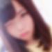 島根県松江でセフレ募集中「いずみ さん/22歳」
