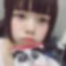 島根県松江でセフレ募集中「かのちゃん さん/20歳」