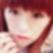岡山県岡山でセフレ募集中「友子 さん/21歳」