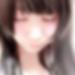 岡山県倉敷でセフレ募集中「汐里 さん/25歳」