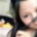 岡山県岡山でセフレ募集中「しおり さん/19歳」