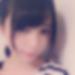岡山県倉敷でセフレ募集中「若奈 さん/23歳」