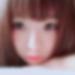 岡山県岡山でセフレ募集中「れな さん/19歳」