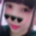広島県広島でセフレ募集中「しほ さん/25歳」