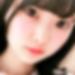 広島県呉でセフレ募集中「KAHO さん/33歳」