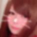 広島県広島でセフレ募集中「りお さん/22歳」