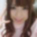 広島県東広島でセフレ募集中「那奈 さん/26歳」