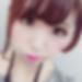 山口県山口でセフレ募集中「侑奈 さん/21歳」