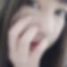 徳島県徳島でセフレ募集中「早紀 さん/22歳」