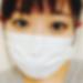 香川県丸亀でセフレ募集中「雫 さん/30歳」