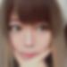香川県丸亀でセフレ募集中「ゆり さん/32歳」
