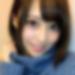 香川県高松でセフレ募集中「ヒカリ さん/19歳」