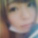 高知県香南でセフレ募集中「音々 さん/32歳」