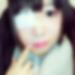 高知県高知でセフレ募集中「茜 さん/20歳」