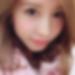 福岡県福岡でセフレ募集中「のの さん/19歳」