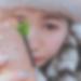 福岡県福岡でセフレ募集中「藍子 さん/22歳」