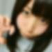 北海道札幌でセフレ募集中「くみにゃ さん/24歳」