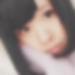 長崎県長崎でセフレ募集中「ひまわり さん/21歳」
