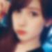 長崎県長崎でセフレ募集中「まみりん さん/25歳」
